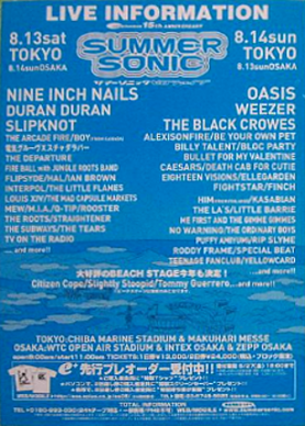 Summersonic 2005 Poster